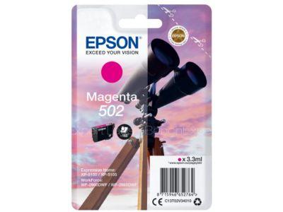 EPSON C13T02V34010