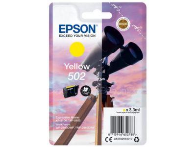 EPSON C13T02V44010