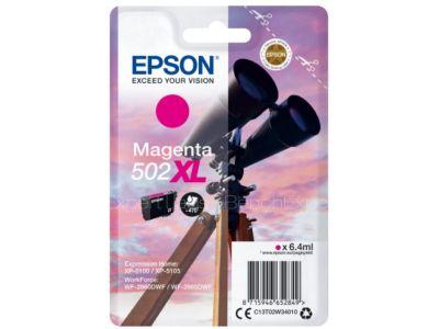EPSON C13T02W34010