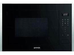 Gorenje Bm251s7xg photo 1