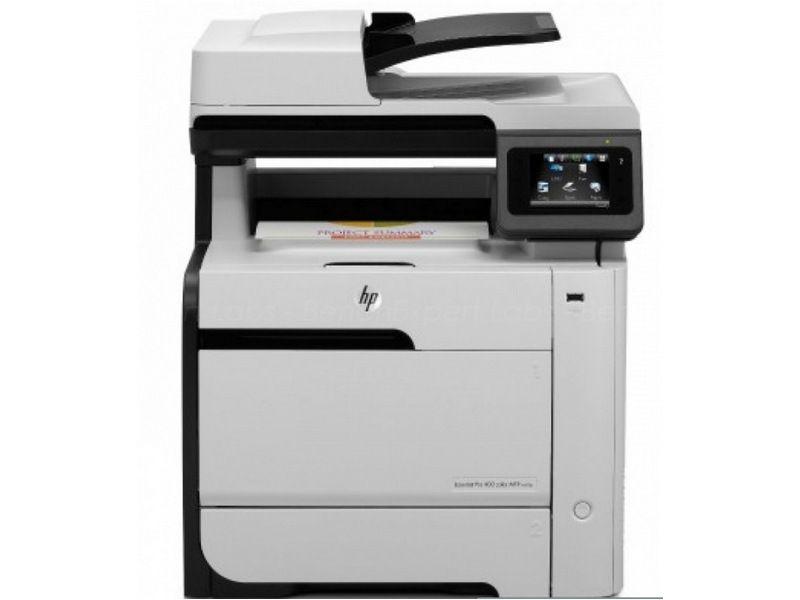 HP LaserJet Pro 400 MFP M475dn