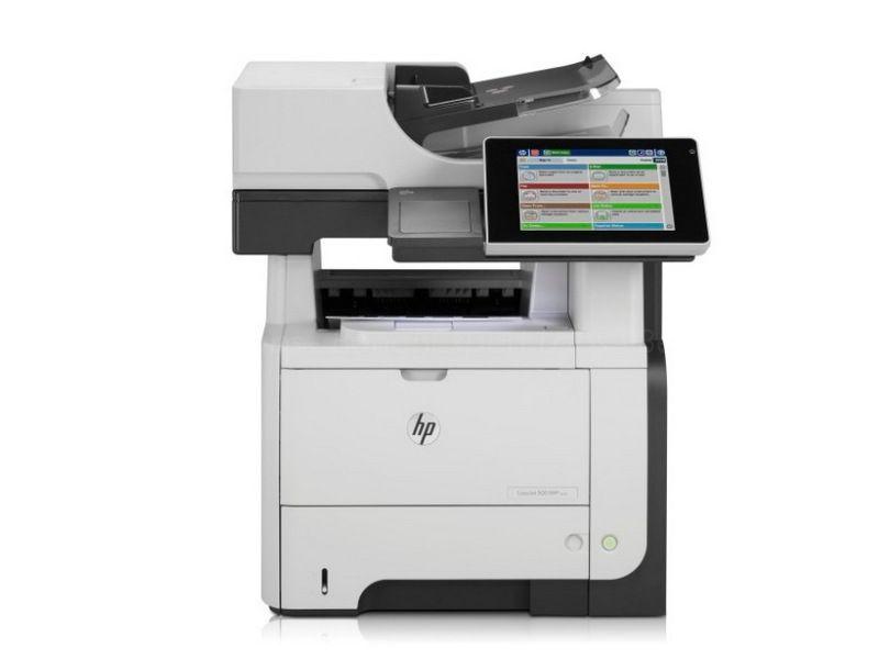 HP LaserJet Enterprise MFP M525dn