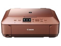 CANON Pixma MG6450 photo 1