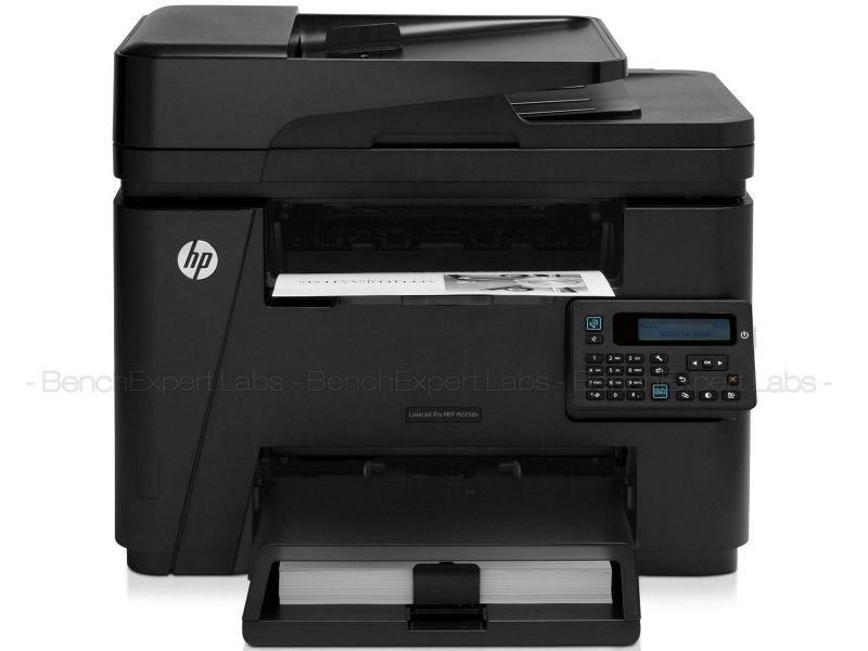 HP LaserJet Pro 200 MFP M225rdn