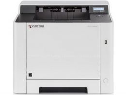 Kyocera ECOSYS P5026cdw photo 1