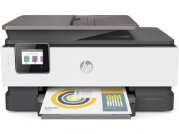 HP OfficeJet Pro 8025 photo 1