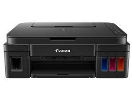 Canon Pixma G2501 photo 1