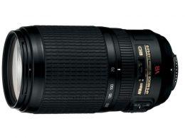 Nikon AF-S NIKKOR 28-300mm f/3.5-5.6G ED VR photo 1