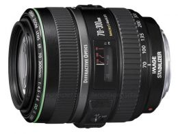 Canon EF 70-300mm f/4,5-5,6 DO IS USM photo 1