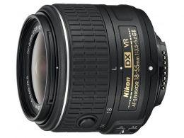 Nikon AF-S DX NIKKOR 18–55mm f/3.5–5.6G VR II photo 1