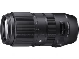 Sigma 100-400mm F5-6.3 DG OS HSM | Contemporary photo 1