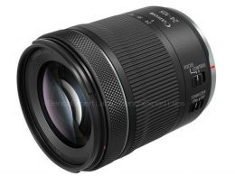 CANON RF 24-105mm F4.0-7.1 IS STM photo 1