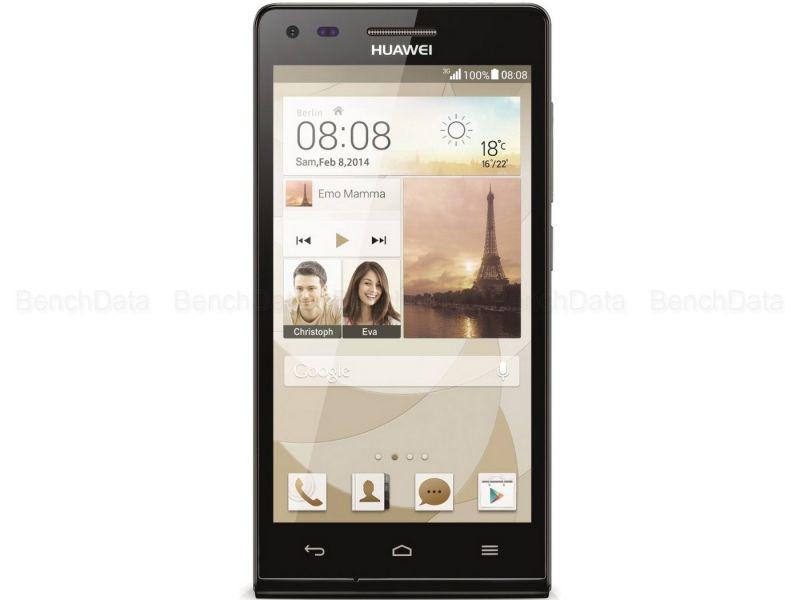 Huawei Ascend P7 mini prix tunisie