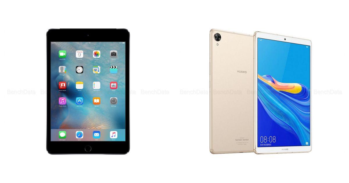 apple ipad mini 4 wi fi cellular 64go 4g tablettes. Black Bedroom Furniture Sets. Home Design Ideas