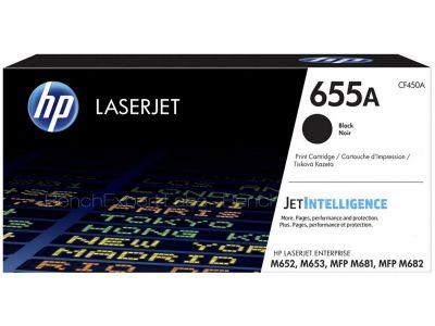HP CF450A